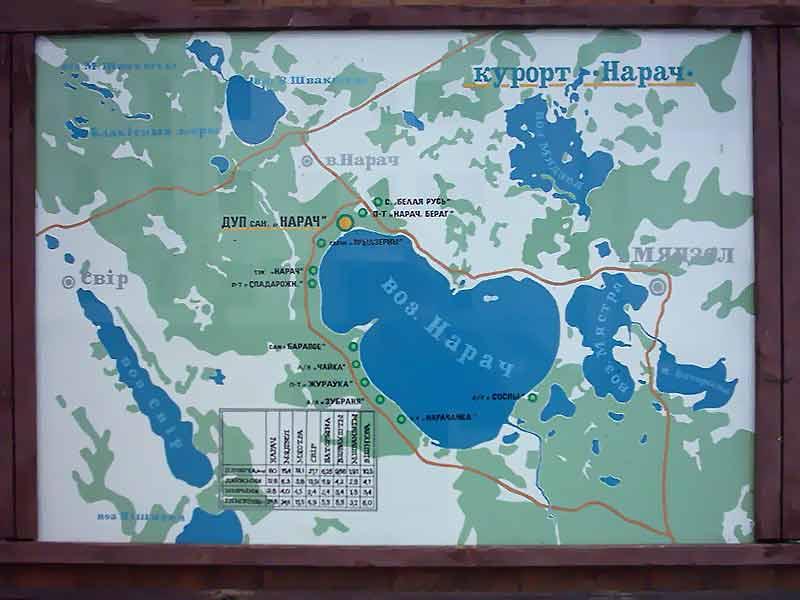Chyrka: влияние человека на природузаповедники и национальные парки
