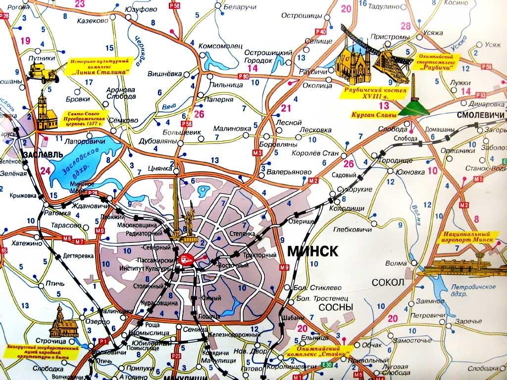 компании достопримечательности белоруссии как добраться на автомобиле компания Железнодорожного района